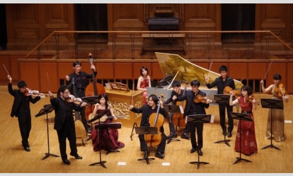 La Musica Collana - Baroque Concerto Festival Vol.5 - 東京公演 イベント画像1