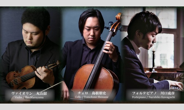 La Musica Collana 事務局のLa Musica Collana  - Classical Concerto Series Vol.1 -イベント