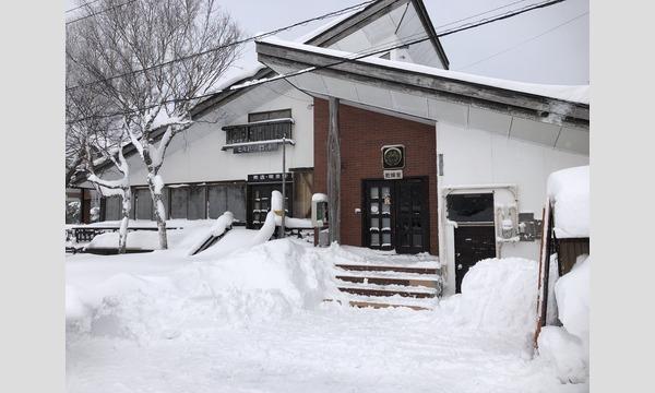 雪とボドゲと温泉と 信州高山温泉郷アナログゲーム合宿2019 イベント画像3