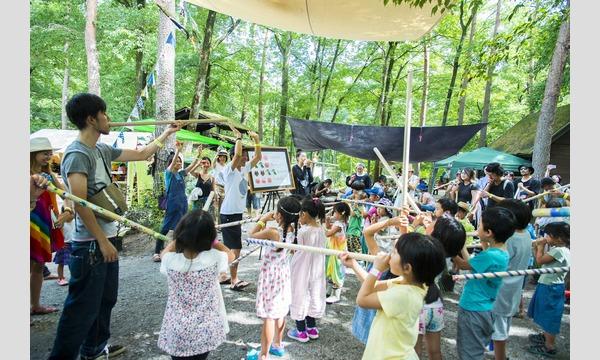 NU VILLAGE × べるが - a potlatch camp 2018 イベント画像2