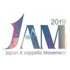 JAM2019のイベント
