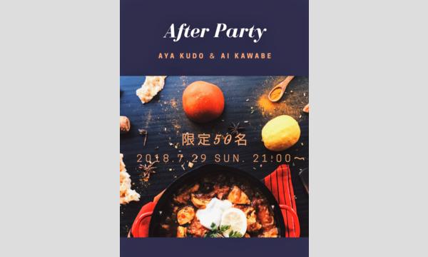 【東京公演】Brise d'été ~ 真夏のそよ風 ~/Aya Kudo & Ai Kawabe イベント画像3