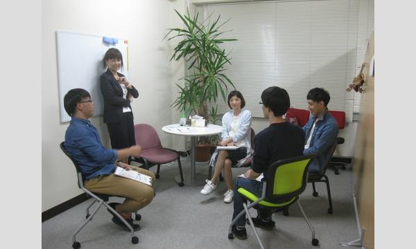 【単発講座S.PLOUNGE】「仕事」と「私事」に役立つ おためしNLPコーチング イベント画像1