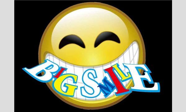 BIG SMILE  2020/8/18 イベント画像1