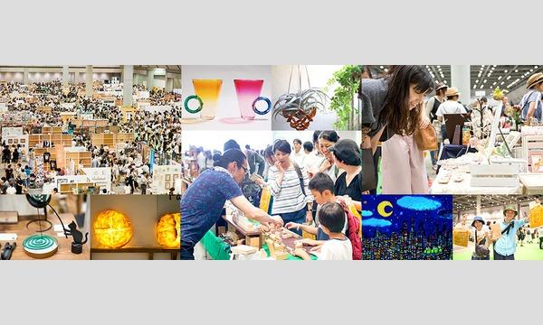ハンドメイドインジャパンフェス2017 イベント画像2