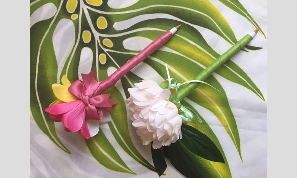 【11/18 AM・PM】あなたの手もとを華やかに彩る「フラワーペン」作り体験Creema 秋のワークショップイベント in東京イベント