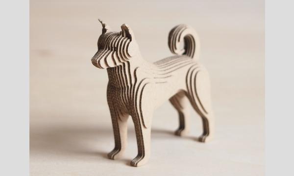 Creemaの【11/19 AM・PM】★来年は戌年★極薄ダンボールで『犬』を作ろう!Creema 秋のワークショップイベントイベント