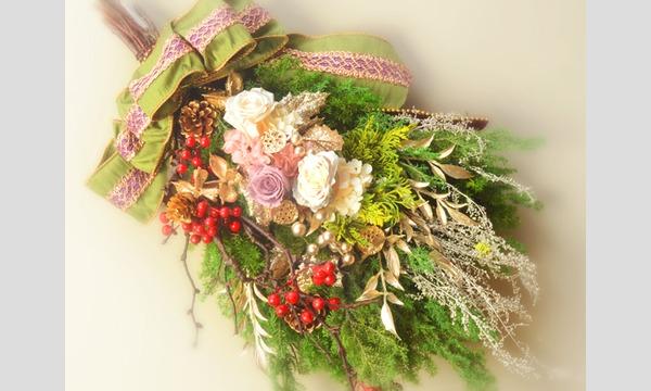 【11/18 AM・PM】グリーンたっぷり「光輝く クリスマススワッグ」作りCreema 秋のワークショップイベント イベント画像1