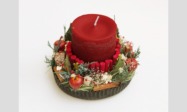 Creemaの【11/18 AM・PM】ジオラマ風「クリスマスキャンドル」を作ろうCreema 秋のワークショップイベントイベント