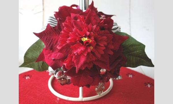 Creemaの【11/19 AM・PM】今年のクリスマスはスタイリッシュにポインセチアのボール飾りCreema 秋のワークショップイベント