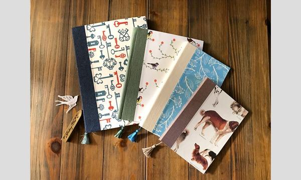 Creemaの【11/19 AM・PM】新しい年へ、上質な紙で「こだわりの手帳カバー」を作ってみようCreema 秋のワークショップイベント