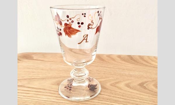【11/18 AM・PM】南仏のグラスペイントで手描きのワイングラスをつくろう!Creema 秋のワークショップイベント イベント画像1