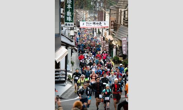 身延山・七面山 修行走 MONK'S RUN minirace 11月21日(土) イベント画像1