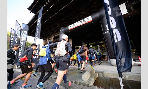 身延山・七面山 修行走 MONK'S RUN minirace 11月28日(土) イベント画像2