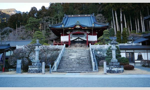 交通安全祈願イベント 身延山久遠寺で「志摩リンのビーノ」と一緒に安全祈願 イベント画像1