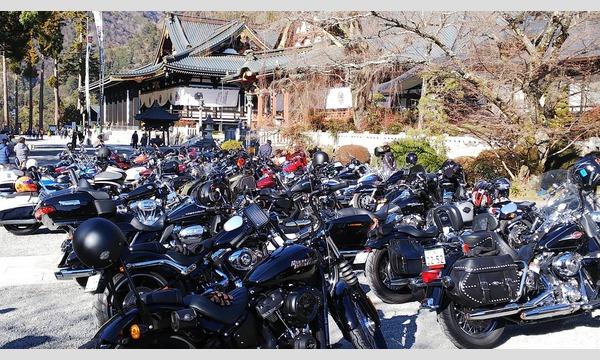 交通安全祈願イベント 身延山久遠寺で「志摩リンのビーノ」と一緒に安全祈願 イベント画像2