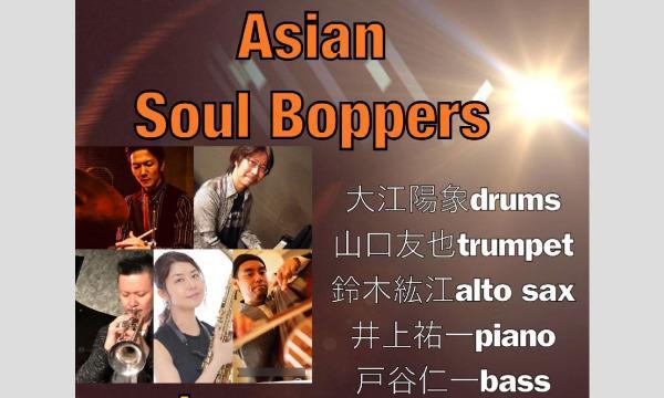 2021.6.26(土) Asian Soul Boppers 配信Live イベント画像1