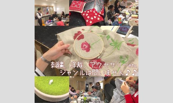オトナ手芸部 vol.12 @みなとみらい BUKATSUDO イベント画像2