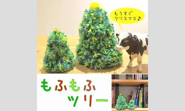 オトナ手芸部 vol.12 @みなとみらい BUKATSUDO イベント画像3