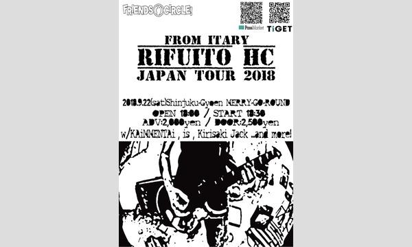 新宿WildSideTokyoのFRIENDS CIRCLE! -RIFUITO HC JAPAN TOUR 2018-イベント