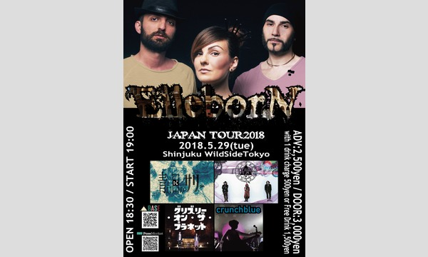Dig up!Your Wonderland -ElleborN JAPAN TOUR 2018- イベント画像1