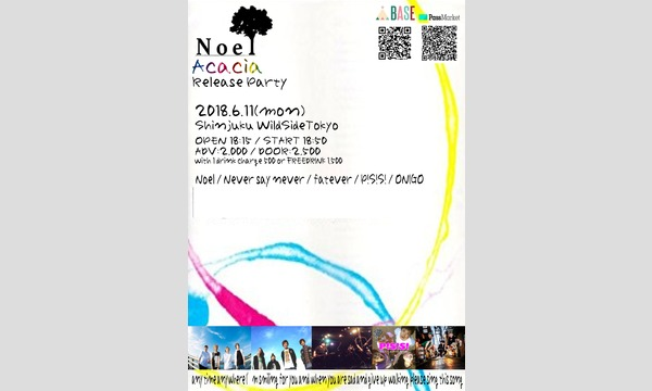 Dig up!Your Wonderland -Noel [Acacia] Release Party- イベント画像1