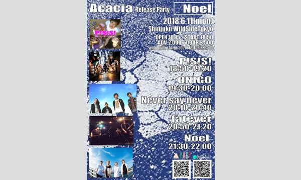 Dig up!Your Wonderland -Noel [Acacia] Release Party- イベント画像2