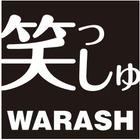 WARASHのイベント