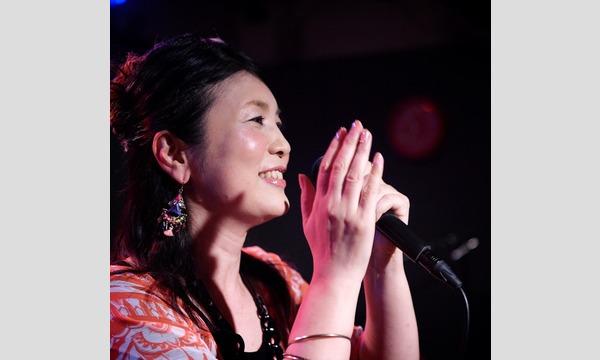 Miiya Cafeのトモリアーニと歌います会2020〜会えない時間も愛とどけるのさ〜イベント