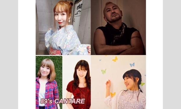 risa企画ハロウィンライブ 〜Love Song〜Vol.16 イベント画像1