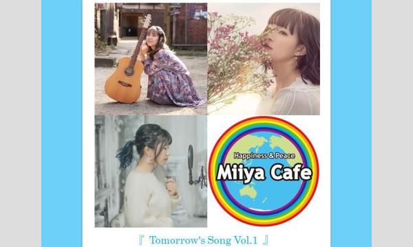 『 Tomorrow's Song  Vol.1 』 イベント画像1