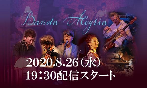 Banda Alegria 生配信Live from Keystone Club Tokyo イベント画像1