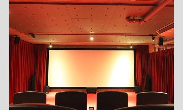 舞台 アリスインデッドリースクール 少年 定期上映会 イベント画像2