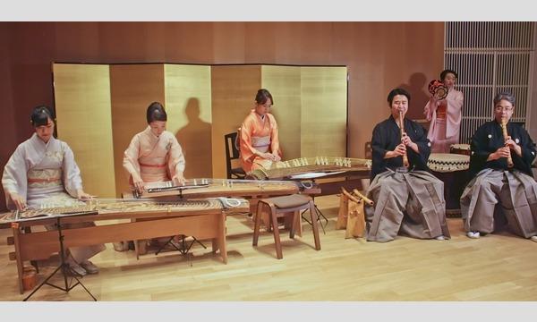ZAKURO SHOW 和楽器ライブ演奏 イベント画像1