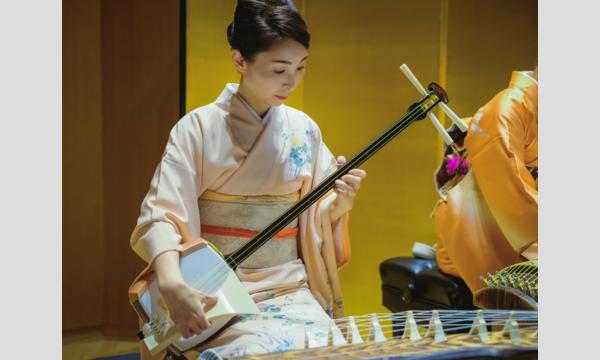 ZAKURO SHOW 和楽器ライブ演奏 イベント画像3