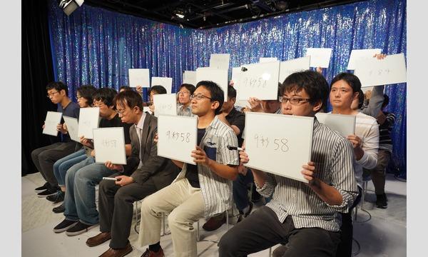 日本クイズ協会主催「JQSグランプリシリーズ グランプリファイナル」 イベント画像2
