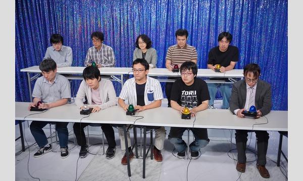 日本クイズ協会主催「JQSグランプリシリーズ グランプリファイナル」 イベント画像3