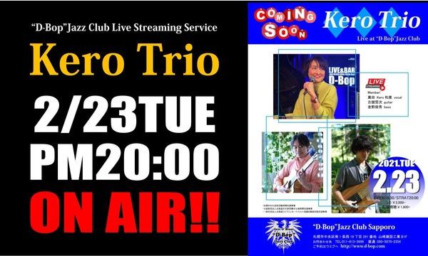 """ケロトリオLive At """"D-Bop""""Jazz Club イベント画像1"""