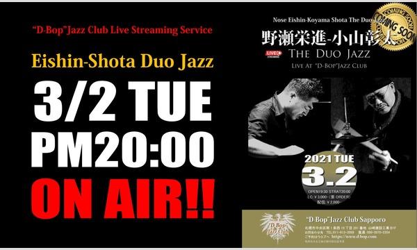 """小山彰太×野瀬栄進 The Duo Jazz Live at """"D-Bop""""Jazz Club イベント画像1"""