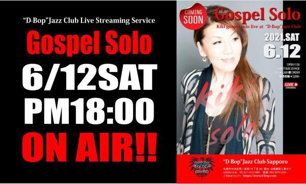 "「Gospel Live〜語り弾き 」""kiki"" Live At ""D-Bop""Jazz Club イベント画像1"