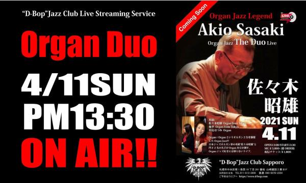 "Organ Jazz ""The Duo"" Live At ""D-Bop""Jazz Club イベント画像1"