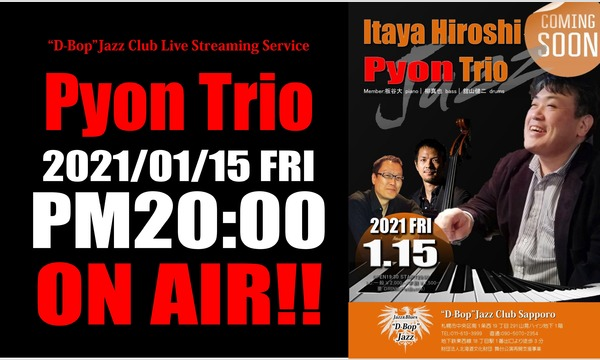 "板谷大pyon trio Live At ""D-Bop""Jazz Club イベント画像1"
