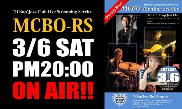 "M.C.B.O.リズムセクションLive At ""D-Bop""Jazz Club イベント画像1"