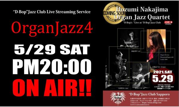 "Organ Soul Jazz Band ""D-BOP's""vol.62~Hozumi Nakajim イベント画像1"