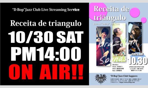 "Receita de triângulo Live At ""D-Bop""Jazz Club イベント画像1"