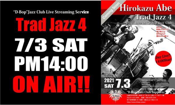 "【OPEN配信】阿部裕一Trad Jazz 4 Live At ""D-Bop""Jazz Club イベント画像1"