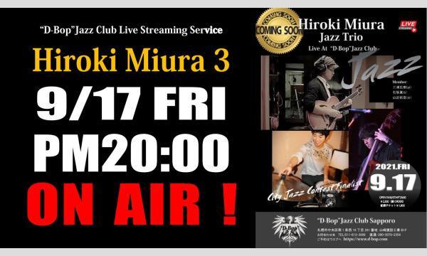 "Hiroki Miura Trio Live At ""D-Bop""Jazz Club Sapporo イベント画像1"