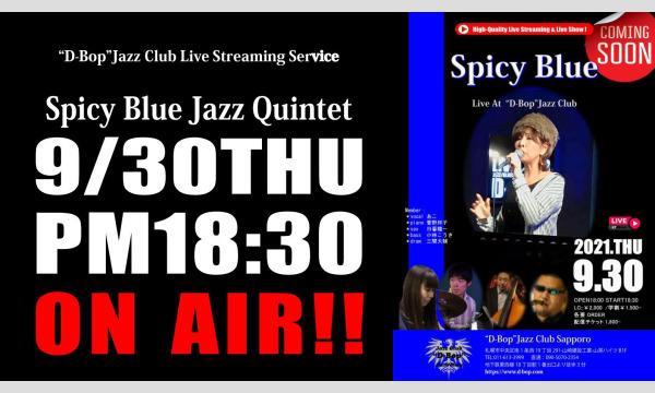 "Spicy Blue Live At""D-Bop""Jazz Club Sapporo イベント画像1"