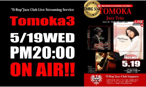 "TMOKA trio Live At ""D-Bop""Jazz Club イベント画像1"