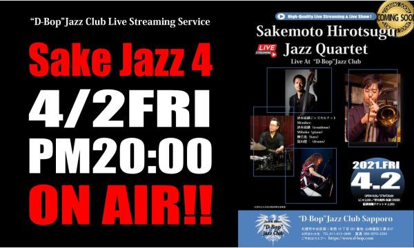 "酒本廣継 Jazz Quartet Live At ""D-Bop""Jazz Club イベント画像1"